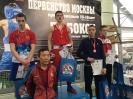 Первенство Москвы по боксу среди юношей 15-16 лет_7